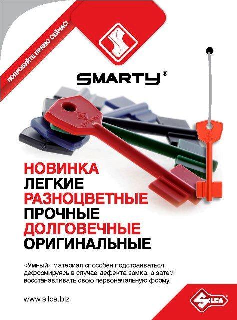 122512BO-08-Smarty_Espositore_Rus