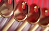 patent-keys